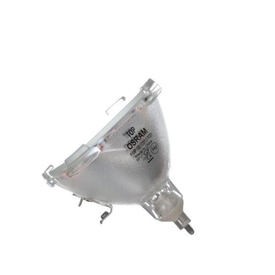 OSRAM P-VIP 100-120/1.0 P22H